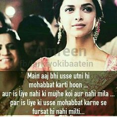 Z❤ Feeling Sad Quotes, Love Pain Quotes, First Love Quotes, Romantic Love Quotes, Dear Zindagi, Adorable Quotes, Heart Touching Lines, Love Shayri, Love Post