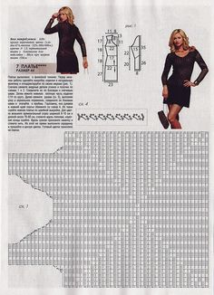 "Photo from album ""Журнал мод on Yandex. Crochet Skirts, Crochet Blouse, Crochet Clothes, Crochet Diagram, Crochet Chart, Irish Crochet, Crochet Lace, Knitting Patterns, Crochet Patterns"