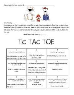 I have created the first of my newly designed weekly homework packets for my Kindergarten students. These activities are based on the Common Core.