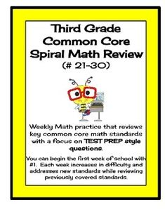 ... second grade skills.These review sheets are a great way to practice