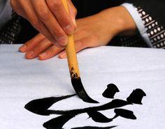 LINGUA E CULTURA CINESE -base  Vuoi scoprire una lingua senza alfabeto ma con un sistema di scrittura affascinante? Ti incuriosisce la cultura di un paese tanto lontano ma al centro del mondo? Vuoi scoprire le abitudini dei cinesi? Ti piacerebbe l'idea di imparare a parlare un pò di cinese mandarino? Ecco il corso che fa per te!