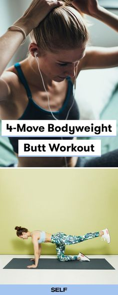This 4-move bodyweight butt workout is short, sweet, and super effective. You can do it at home or at the gym because it's a no-equipment format. Once you've mastered these moves, you can add weight or resistance bands to keep your body feeling challenged. #buttworkout #athomeworkout #bodyweightworkout