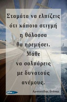 Ant Crafts, Greek Quotes, Words, Nice, Decor, Decoration, Nice France, Decorating, Deco