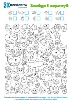 Math exercises for the study of numbers. Find, count and color. Printable worksheet for kindergarten Kindergarten Worksheets, Worksheets For Kids, Printable Worksheets, Preschool Activities, Math Exercises, Hidden Pictures, Math For Kids, Kids Learning, Coloring Pages