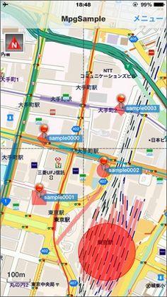 昭文社、オフライン地図アプリ開発キット「Mapple G-SDK」のiOS版を11月発売 -INTERNET Watch