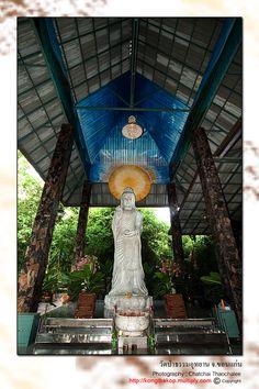 วัดป่าธรรมอุทยาน จ.ขอนแก่น วัดขอนแก่นที่ดาราชอบมาปฏิบัติธรรม Khon Kaen Thailand #Yellowmenace #TookYangThai