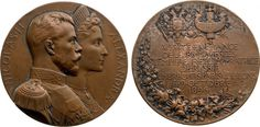 Medal 1896 RUSSIA 1896, On the visit of the Imperial Couple in Paris, by Jules Clément Chaplain XF