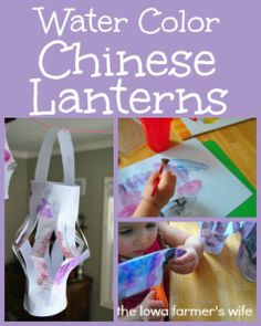 Celebrate Chinese New Year with watercolor lanterns!