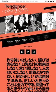 でかく生きろや。 | Tendence Japan | Web Design Clip [L] Web Design, Site Design, Layout Design, Creative Design, Logo Design, Flat Design, Web Japan, Good Advertisements, Ui Web