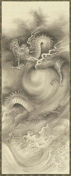 Image result for japanese sea dragon