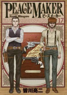 PEACE MAKER 17 (ヤングジャンプコミックス)   皆川 亮二…