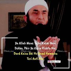 Ya Allah mene tujhe kabhi nahi dekha... . Like 👍 comment💌 Tag friend🤵🏻 Share a post📨 Follow 👉🏻 @tehreek_e_iman  Follow 👉🏻 @tehreek_e_iman… Allah, Love Husband Quotes, Islamic Quotes, Tags, Sayings, Friends, Instagram, Amigos, Lyrics