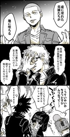 X Boku no Hero My Hero Academia Episodes, My Hero Academia Memes, My Hero Academia Manga, Manhwa, Fandom Crossover, Anime Crossover, Haikyuu Fanart, Haikyuu Anime, Fanarts Anime