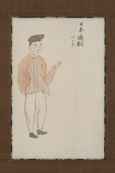 Japanese Interpreter Mato, from the Black Ship Scroll. Handscroll segment mounted as a hanging scroll; ink and colors on paper Special Effect Contact Lenses, Black Contact Lenses, Halloween Contacts, Asian Art Museum, Edo Period, Online Collections, First Contact, Scary, Japanese