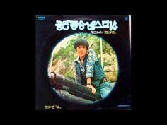 최병걸 - 찬비 Choi Byeonggeol - Cold Rain(1976)