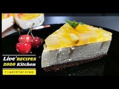 #Γιαουρτογλυκό Αφράτο και Πεντανόστιμο (Κοκτέιλ Φρούτων)Γλυκό ψυγείου! Υogurt dessert cake anana - YouTube