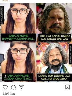 Funny Adult Memes, Adult Humour, Funny School Jokes, Funny Jokes In Hindi, Funny Jokes For Adults, Some Funny Jokes, Crazy Funny Memes, Funny Puns, Wtf Funny