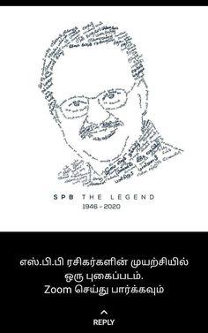 வித்தியாசமான SPB புகைப்படம். அவர் பாடிய பாட்டுக்களே ஒவிய கோடுகளாக... Lovely.....😍 Tulsi Plant, True Interesting Facts, Touching Words, Tamil Language, Good Morning Messages, My Crush, Mobile Wallpaper, Amazing Photography, Fun Facts