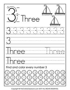 Students work on preschool math skills with this free Summer Numbers printable set. Covers numbers with number formation skills, counting, writing, tracing, number words and more. Number Words Worksheets, Number Worksheets Kindergarten, Preschool Workbooks, Printable Preschool Worksheets, Kids Math Worksheets, Preschool Writing, Numbers Preschool, Preschool Letters, Tracing Worksheets