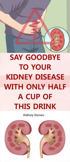 Do you know this Drink That will help you get Rid of Kidney Disease, If not Check and Read This Article ! - Read & Repin Follow Us