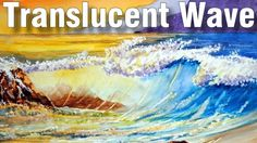 Online art class about Translucent Waves in Watercolour. You can watch this class at any time, as often as you like. Art Lessons Online, Online Art Classes, Painting Classes, Online Painting, Basket Tv, Painted Baskets, Watercolor Paintings, Watercolour, Painting Tutorials