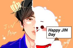 Happy birthday my love Jungkook Fanart, Kpop Fanart, Happy Birthday My Love, Fan Edits, Bts Chibi, Bts Fans, Worldwide Handsome, Namjin, Jung Hoseok