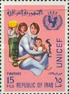 """[UNICEF - Iraq Postage Stamps of 1968 Overprinted """"OFFICIAL"""", ..."""
