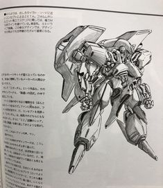 Zeta Gundam, Gundam Art, Custom Gundam, Model Kits, Mobile Suit, Tangled, Robots, Line Art, Specs
