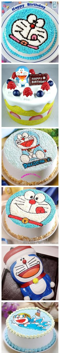 If you are gaga bout Doraemon, then you ought to get your ... Dora Cake Doraemon
