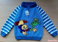 Cross Stitch Animals, Hoodies, Sweaters, Baby, Fashion, Baby Coming Home Outfit, Graphic Sweatshirt, Disney Cross Stitches, Tejidos