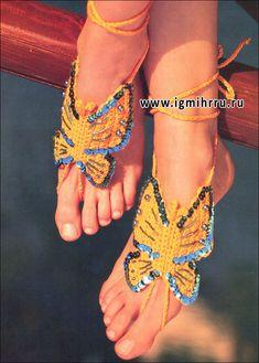 По-летнему легко и классно: украшение для ног «Бабочки». Крючок