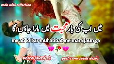 Heart touching urdu shayari | 2lines sad urdu poetry |sad urdu shayari |...