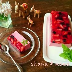 いちごの日に♪いちごレシピ色々❤とジューシーベリーとヨーグルトの2層ゼリー♪ | しゃなママオフィシャルブログ「しゃなママとだんご3兄弟の甘いもの日記」Powered by Ameba