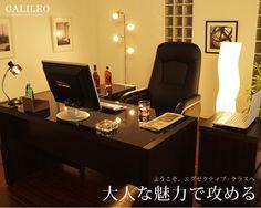 【楽天市場】パソコンデスク 3点セットプリンター置けるチェスト付(オフィスデスク 学習机 PCデスク 机 SOHO家具) ひとり暮らし ワゴン コンピューターデスク:BAROCCA(バロッカ)