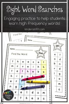 Keep your students engaged in sight word work with this set that contains worksheets for 25 word searches. My Kinders LOVE to use highlighters, crayons, markers, bingo dotters, etc to find the words! We use these when we introduce the sight word and then it goes into centers. The word search center is a favorite in my classroom year after year!  Words included: I, a, the, like, see, can, and, to, go, in, my, is, it, we, you, at, me, am, do, so, he, on, an, up, no