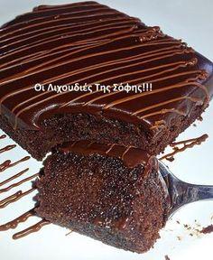 Απίθανη, πανεύκολη σοκολατόπιτα! | Easy Chocolate Pie, Chocolate Sweets, Chocolate Recipes, Greek Sweets, Greek Desserts, Easy Desserts, Sweets Recipes, Cake Recipes, Food Network Recipes