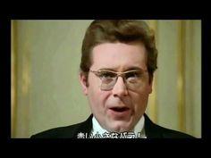 ▶ Schubert Heidenröslein Peter Schreier - YouTube