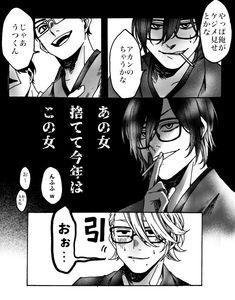 ┏┛civ6 #14 1:10┗┓ (@natade55man) さんの漫画 | 13作目 | ツイコミ(仮) Twitter Sign Up, Manga, Note, Manga Comics