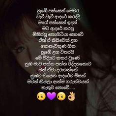 Image of: Sinhala Nisadas Love Priyankara Randika Sinhala Quotes Pinterest 14 Best Sinhala Quotes Images Best Love Quotes Love Crush Quotes