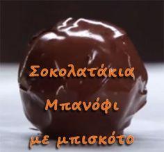 Greek Sweets, Greek Desserts, Kinds Of Desserts, Easy Desserts, Dessert Recipes, Cake Recipes, Food Network Recipes, Food Processor Recipes, Non Chocolate Desserts