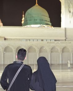 Muslim Love Quotes, Love In Islam, Islamic Love Quotes, Cute Muslim Couples, Cute Couples, Muslim Pray, Islam Marriage, Wedding Couple Poses Photography, Muslim Family
