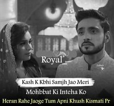 Alish khan Couples Quotes Love, Famous Love Quotes, Love Quotes In Hindi, Love Quotes Funny, Bae Quotes, Islamic Love Quotes, Couple Quotes, Urdu Quotes, Love Shayari Romantic