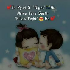 love shayri for him ~ love sha Love Quotes Poetry, Love Picture Quotes, Sweet Love Quotes, Love Smile Quotes, Love Quotes In Hindi, Beautiful Love Quotes, Cute Love Pictures, Cute Funny Quotes, True Love Quotes