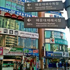 Exploring Busan, Korea during Busan International Film Festival #BIFF