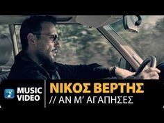 new greek songs 2017 - 2018 - νέες κυκλοφορίες 2018 ( Νέες Ελληνικές Επι...