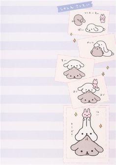 Japanese white San-X Mofutans Mochi rabbits Note Pad 4