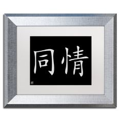 'Compassion-Horizontal Black' by Giclée Framed Graphic Art