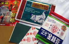 ◆◆ページの最後に台湾茶のプレゼントがあります◆◆体質改善の漢方治療「三九」と「三伏」半年後を見越...