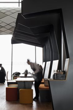 Hunter Bar, Oslo, 2017 - Snøhetta