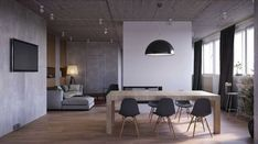 cortinas negras en el comedor moderno